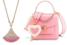 「粉」浪漫!寶格麗七夕粉色夢幻包 裡面藏了滿滿愛心