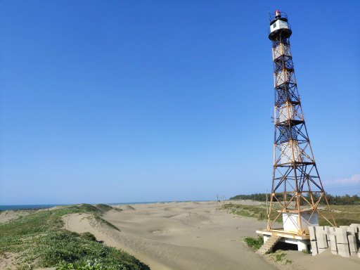 台南七股頂頭額汕上的國聖燈塔,是台灣本島極西燈塔,歷經地形改變,燈塔因落海而遷移...