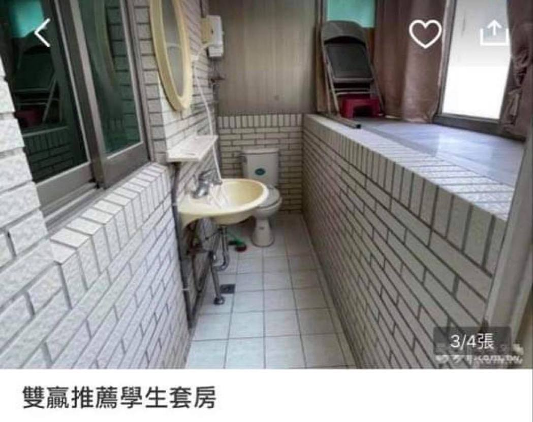 臉書轉貼租屋網物件,只見一間套房的陽台被改建成浴室廁所,奇葩格局讓人看傻眼。 圖...