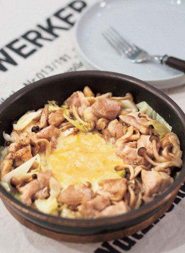 鹽起司韓國烤肉。 圖/幸福文化提供
