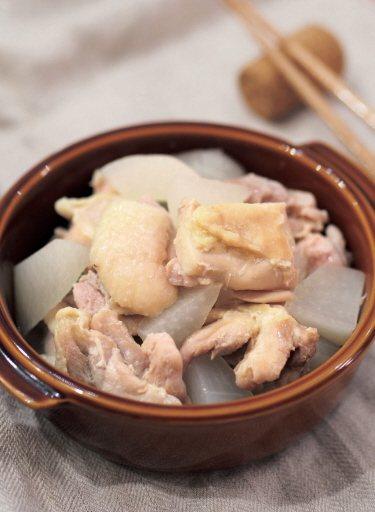 鹽煮蘿蔔雞 圖/幸福文化提供