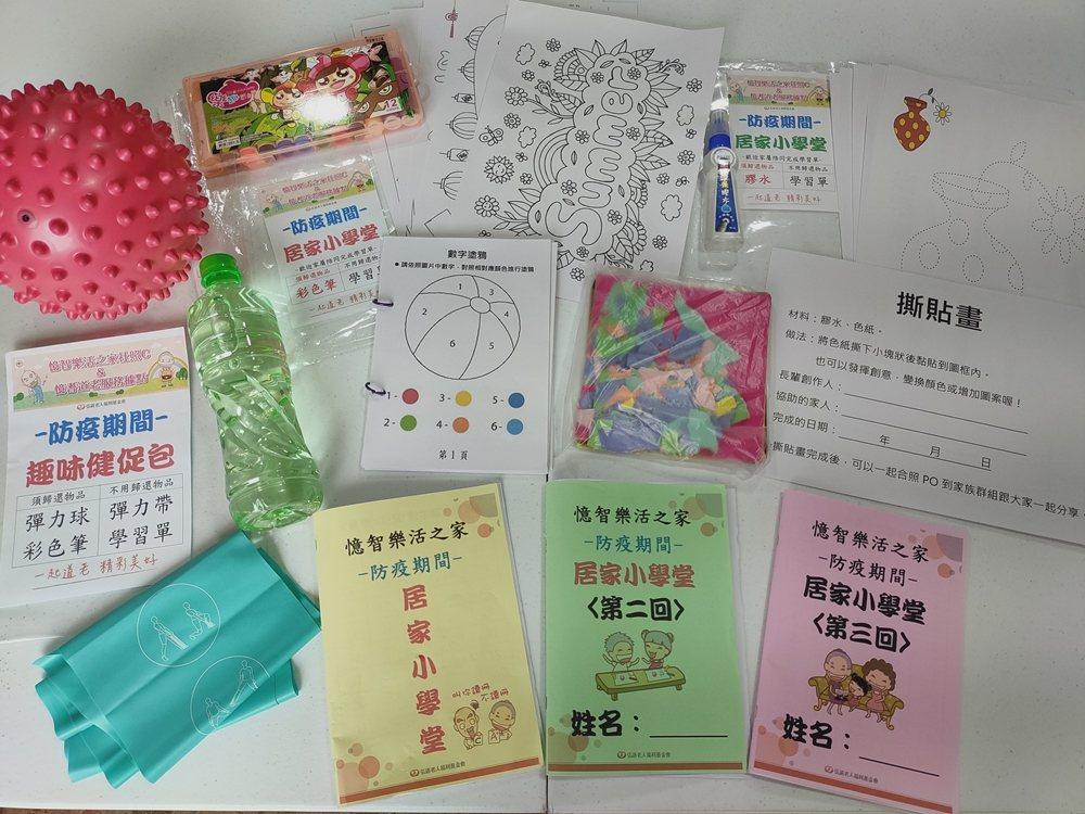 長輩家庭作業內容琳瑯滿目,包含識字寫字、簡易數學算數、彩繪美術、簡易運動等等。 ...