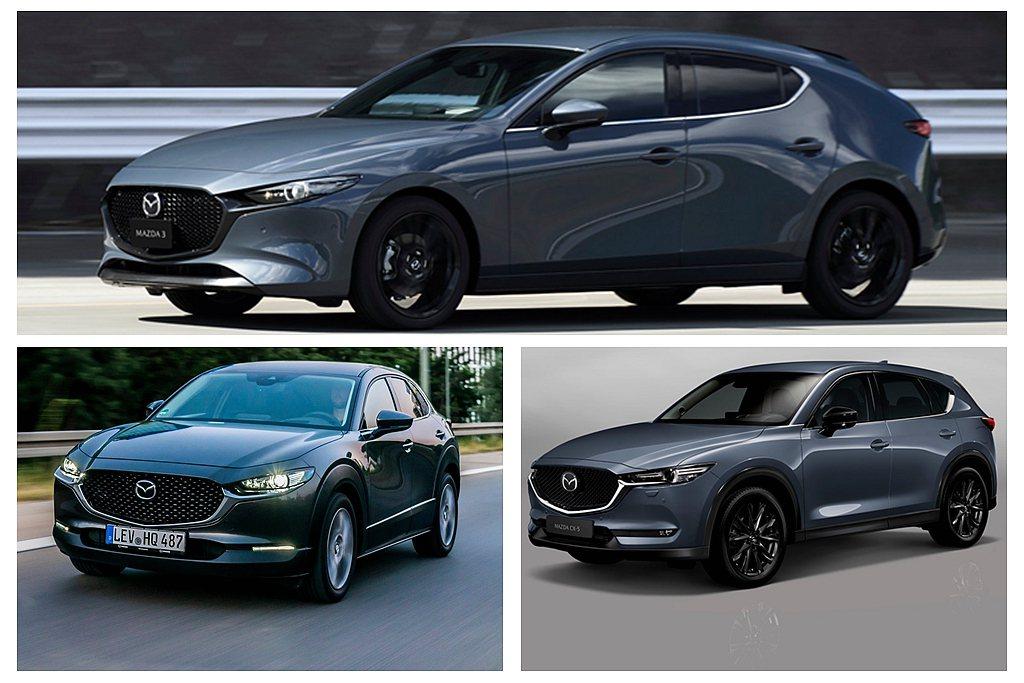 本月入手Mazda3、CX-30、CX-5全車系,現享「購車首年補助升級乙式車體...