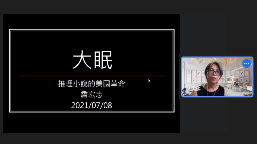 新經典文化總編輯葉美瑤召集近20間書店一起響應支持活動。 圖/擷取自中央書局fa...