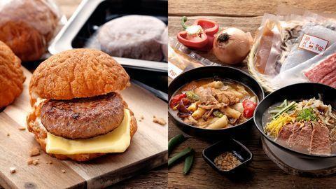 圖/哈潑提供 PHOTO CREDIT: 胡同燒肉