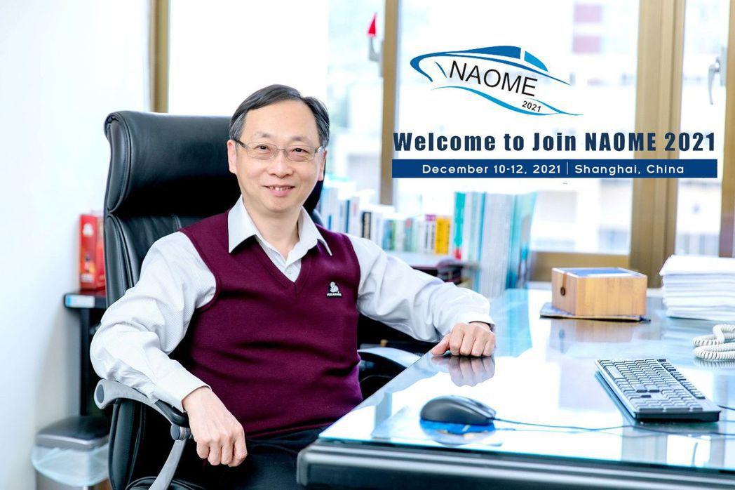 海大教授張文哲獲邀國際海事研討會(NAOME 2021)大會主席。 海大/提供