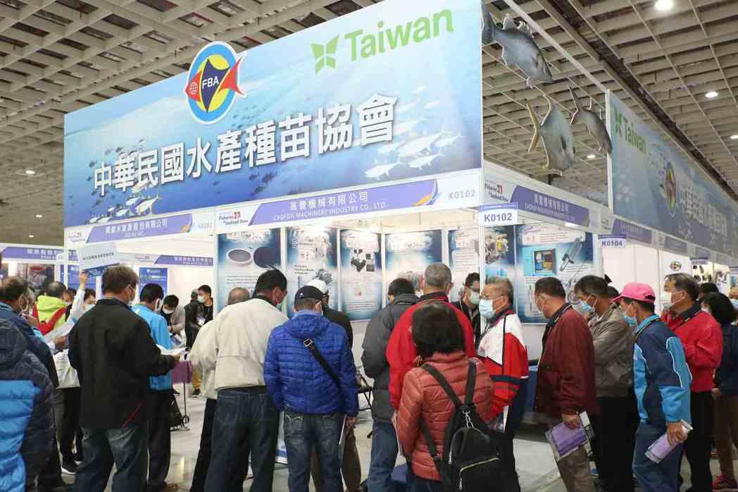 去(2020)年臺灣國際漁業展現場盛況。 貿協漁業展官網提供