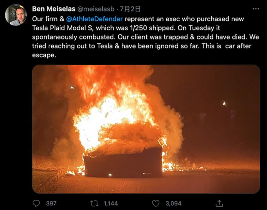 裁自Ben Meiselas Twitter