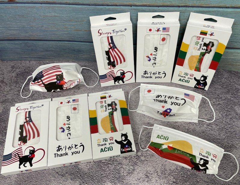 感謝友邦國家捐助台灣疫苗,萊爾富推出超商獨家上好生醫的3款醫療防護口罩,包括戰貓款、台日款、立陶宛款熱烈上市。圖/萊爾富提供