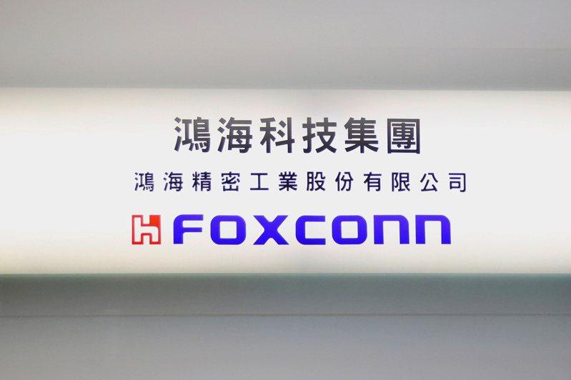 路透報導,台灣鴻海集團9日暗示,已決定在美國威斯康辛州的工廠打造電動車。圖/路透