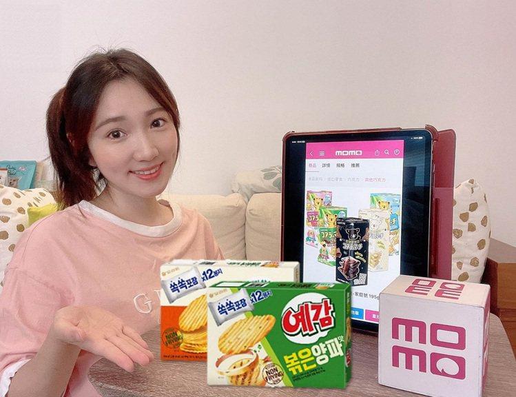 momo購物網進口零食銷售翻倍成長,樂天小熊餅、好麗友香烤洋芋片、orionja...