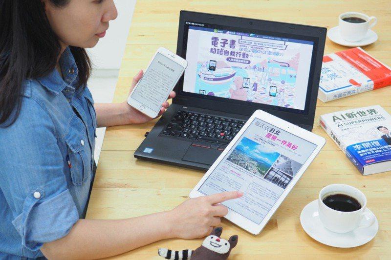 疫情掀起零接觸商機,電子書確保購買過程從頭到尾毫無風險。一下單就零秒到貨的特色,也能避免物流運送等待問題。圖/博客來提供