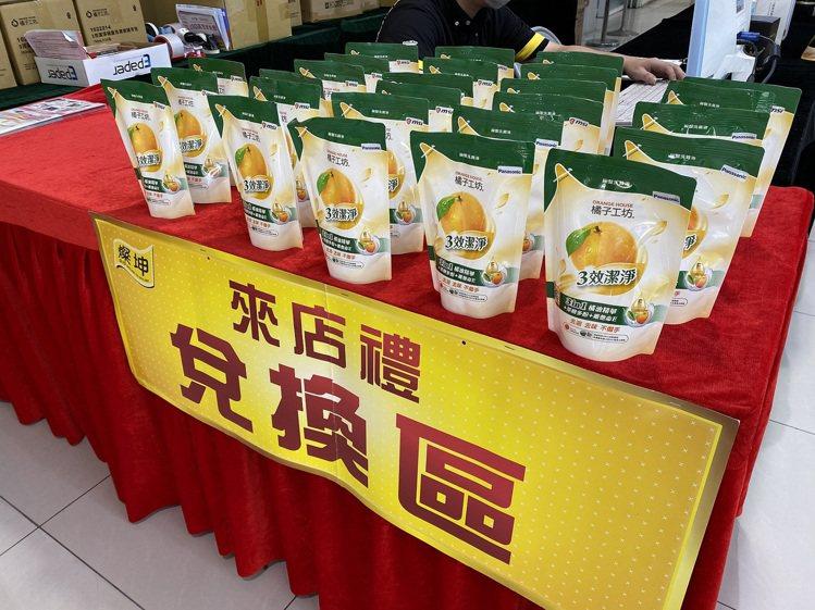 燦坤即日起至7月18日推出「暖心迎微解封,防疫應援特典」,來就限量送橘子工坊碗盤...