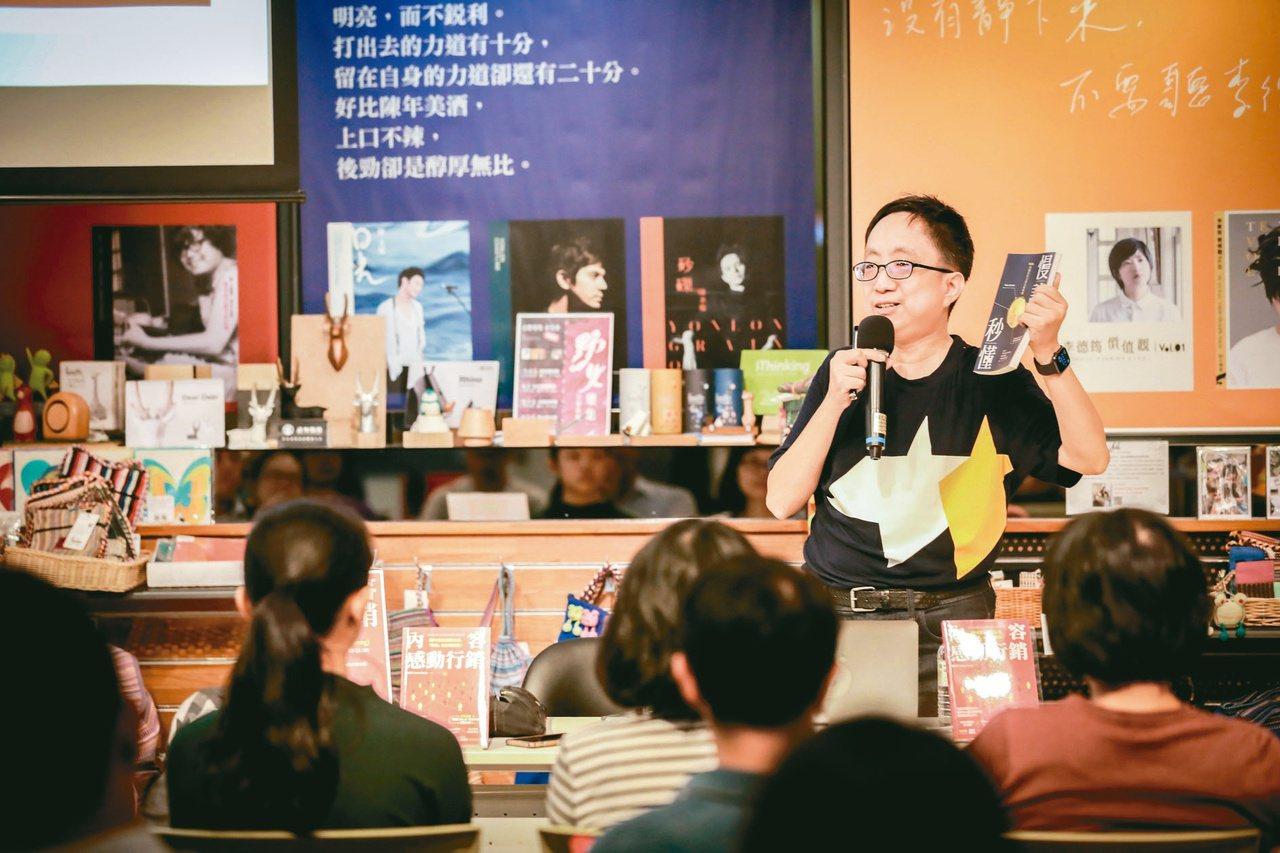擁有豐富媒體與寫作教學經驗的專欄作家鄭緯筌,觀察到台灣跟歐美這幾年刮起寫作熱潮。...