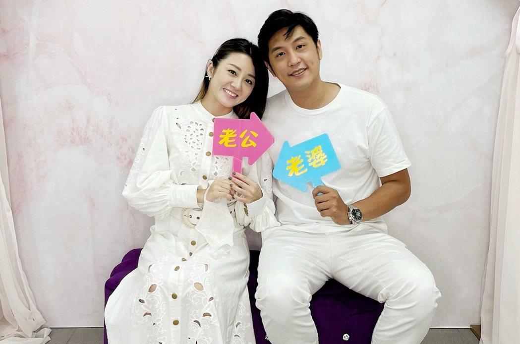 女星楊佩潔(左)宣布結婚,和老公孫先生8號登記。圖/TVBS提供