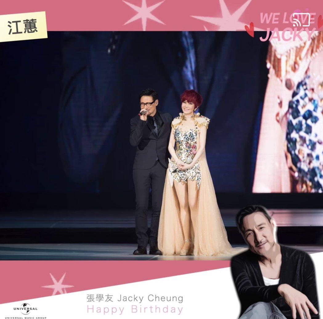 江蕙現「聲」祝賀張學友60歲生日快樂。圖/摘自臉書
