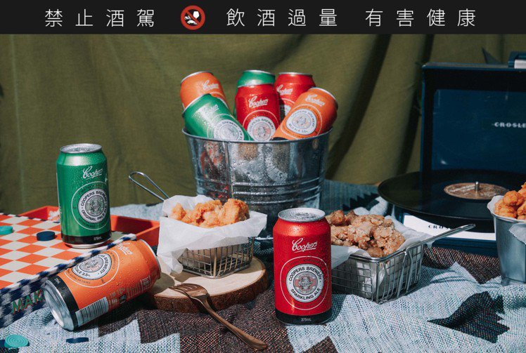 PChomeX家好選物引進澳洲精釀啤酒品牌Coopers庫珀啤酒、嘉義「桃城雞排...