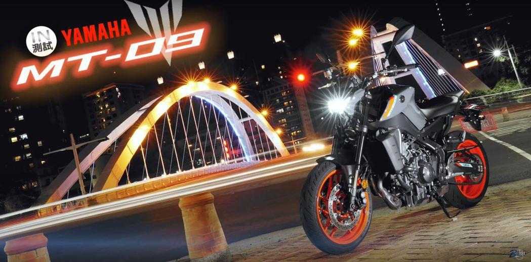 2021年式YAMAHA MT-09。 圖/Bike-in NET提供