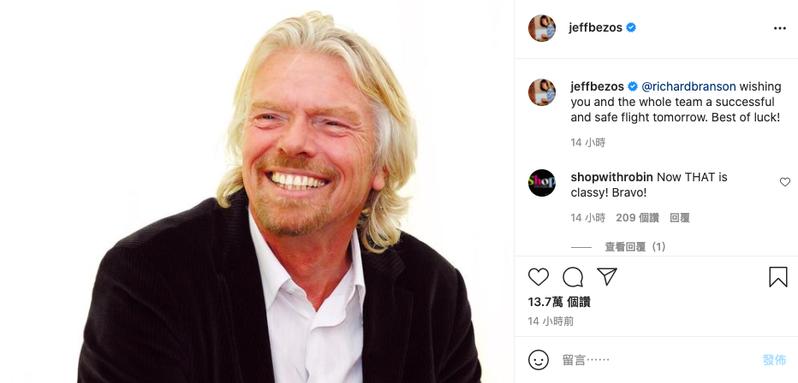 貝佐斯昨(10日)在Instagram發文祝福布蘭森與團隊飛行順利。圖/取自Jeff Bezos IG