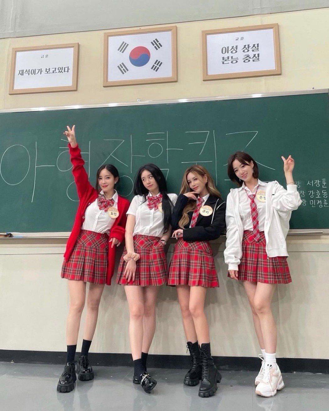 T-ara當年在歌壇紅極一時。圖/愛奇藝國際站提供