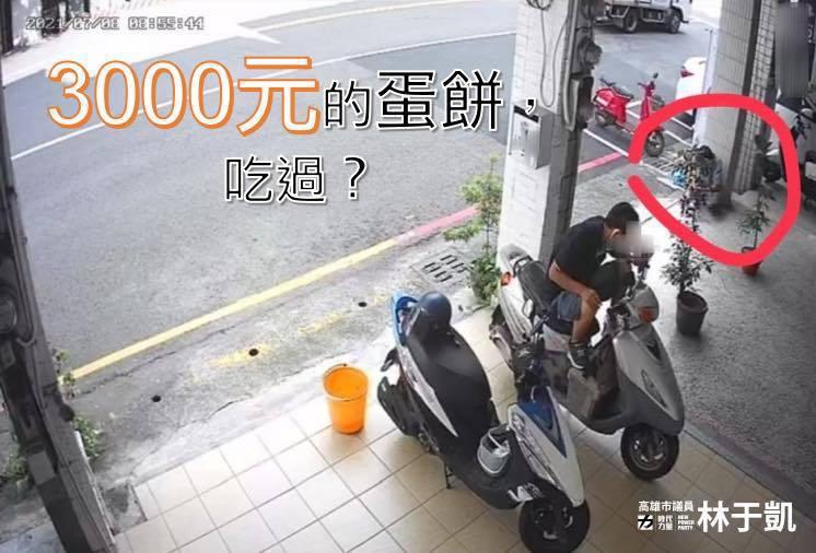 高雄市一名水電工日前蹲在騎樓下,脫口罩吃早餐,遭員警以「未戴口罩」開罰。圖/林于凱提供