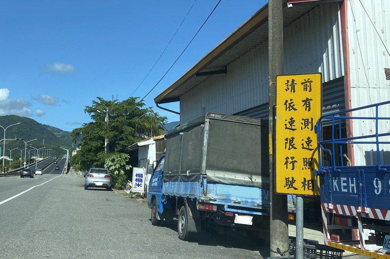 台東縣省道公路部分路段仍保留「前有測速照相」的文字標誌牌。記者尤聰光/攝影
