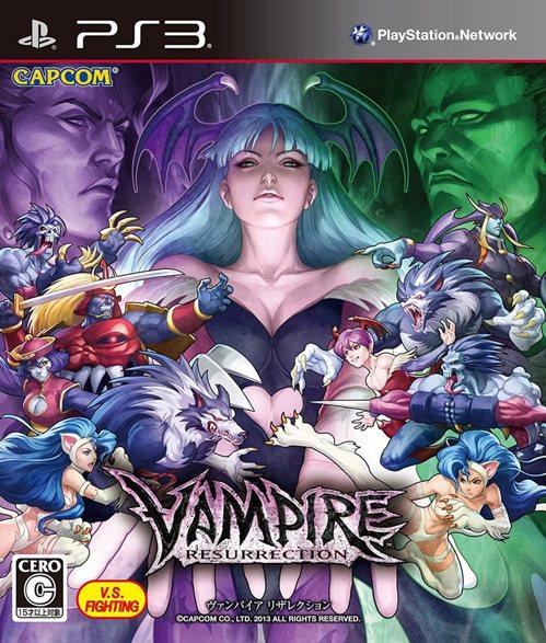 2013 年 4 月在 PS3、Xbox360 上發售的《魔域幽靈 復活》(Va...