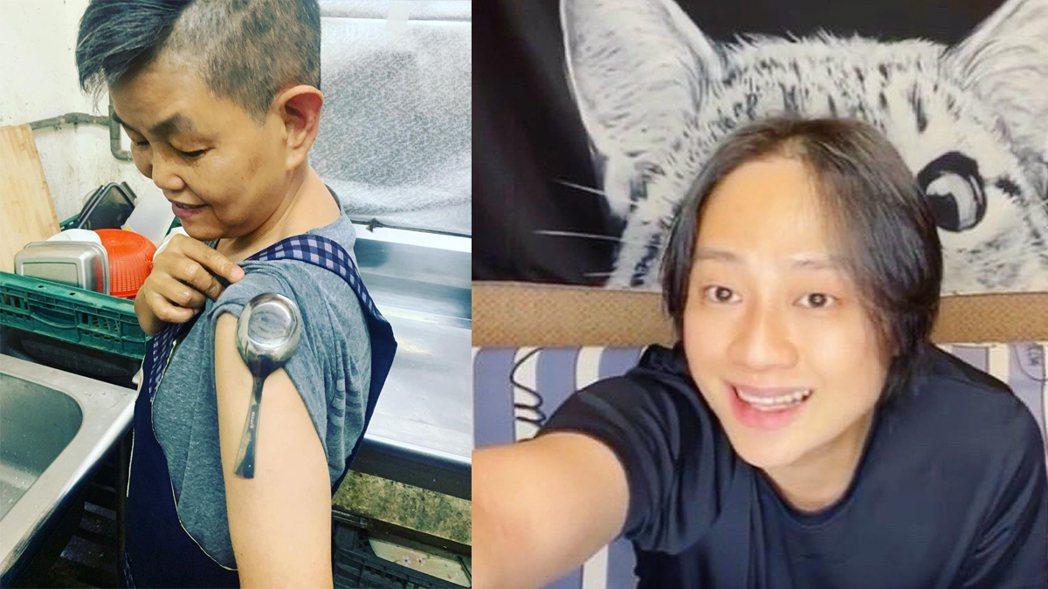 賴銘偉見著媽媽打完疫苗的手臂吸住鐵製餐具,相當驚喜。圖/摘自IG