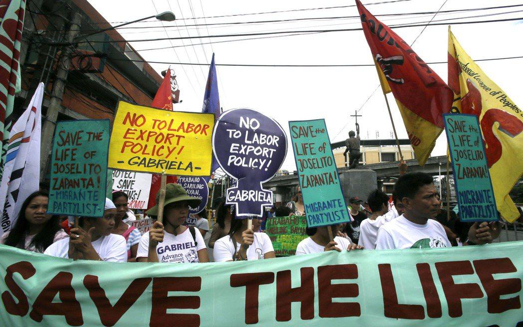 艾奎諾不斷強調會把數以萬計的移工都帶回到菲律賓,反而不太給予海外菲籍移工實質幫助...
