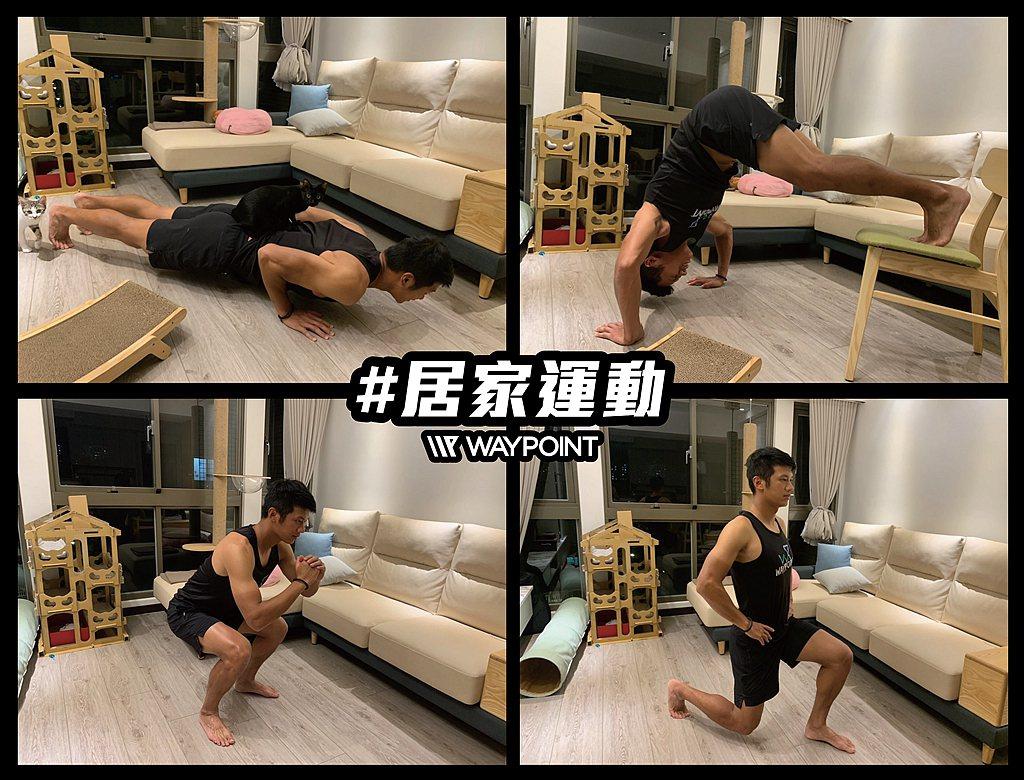 在家防疫也要鍛鍊體魄,全家跟著Waypoint動起來。 圖/台灣賓士提供