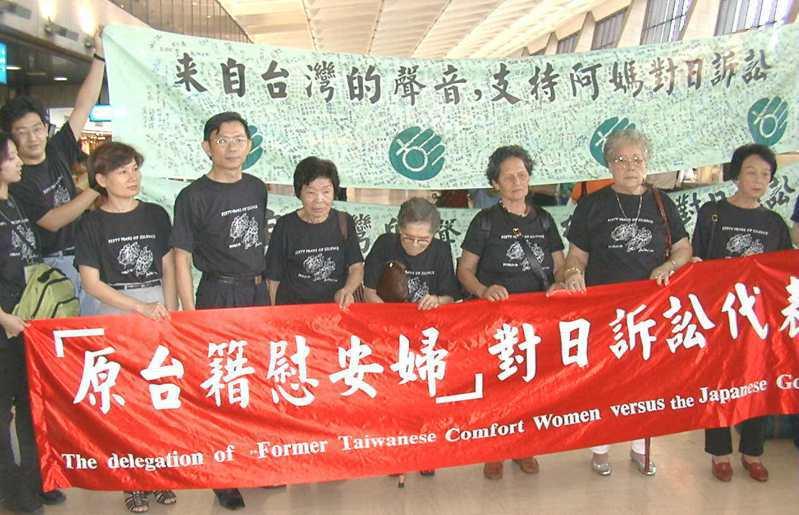 原台籍慰安婦對日訴訟代表團7月12日由律師王清峰率團起程前往日本,支持者在中正機場出境大廳拉布條聲援代表團。圖/聯合報系資料照片