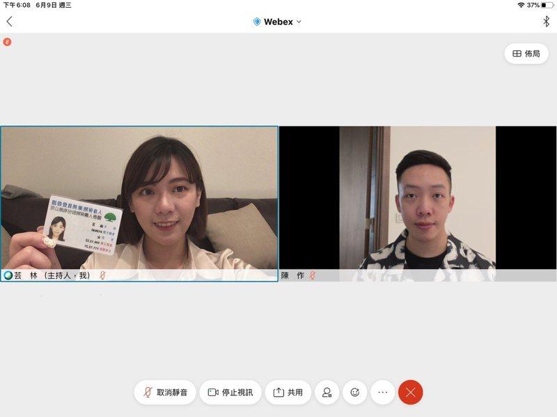 國泰人壽CVX視訊投保,實現零接觸零落地零紙本創新服務。/國泰金提供