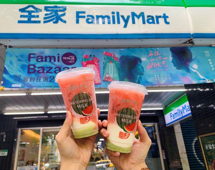 消暑熱門選擇,西瓜化身清涼冰品「西瓜牛奶酷繽沙」。圖/全家便利商店提供