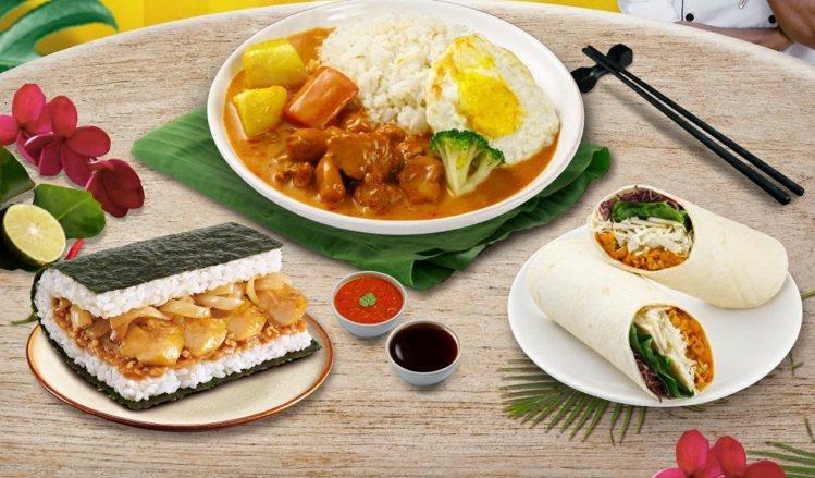 異國風防疫餐,全家推全新3款「MAMAK檔」南洋料理。圖/全家便利商店提供