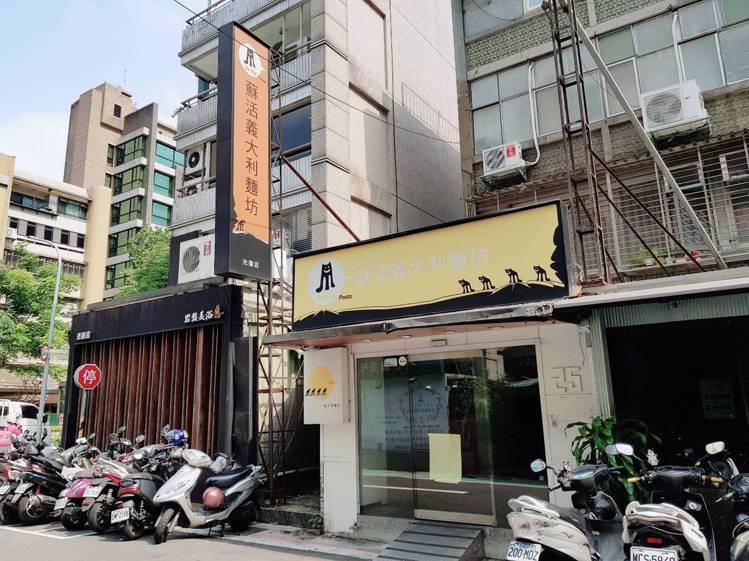 已經開業9年的蘇活義大利麵,近期也熄燈停業。記者陳睿中/攝影