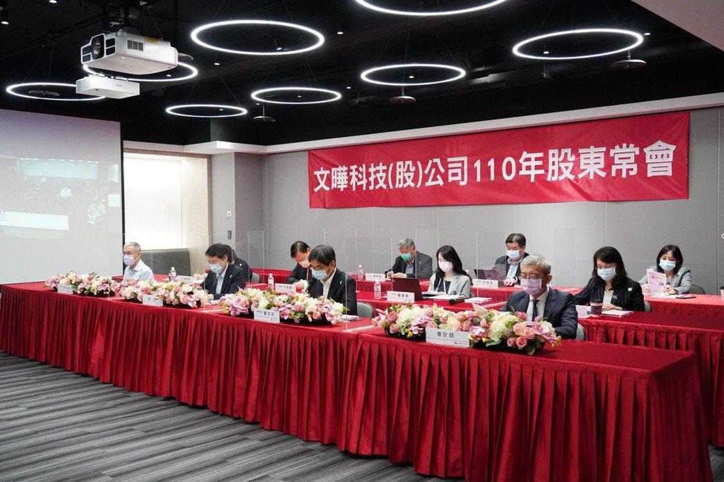 文曄今日股東會順利通過去年盈餘分配、每股配息3.2元。文曄/提供