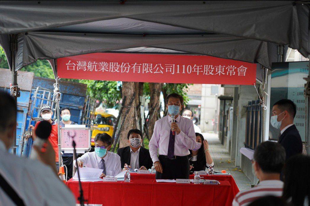 台航今日股東會,董事長劉文慶表示看好台航今年營收、獲利將一季比一季高。台航提供