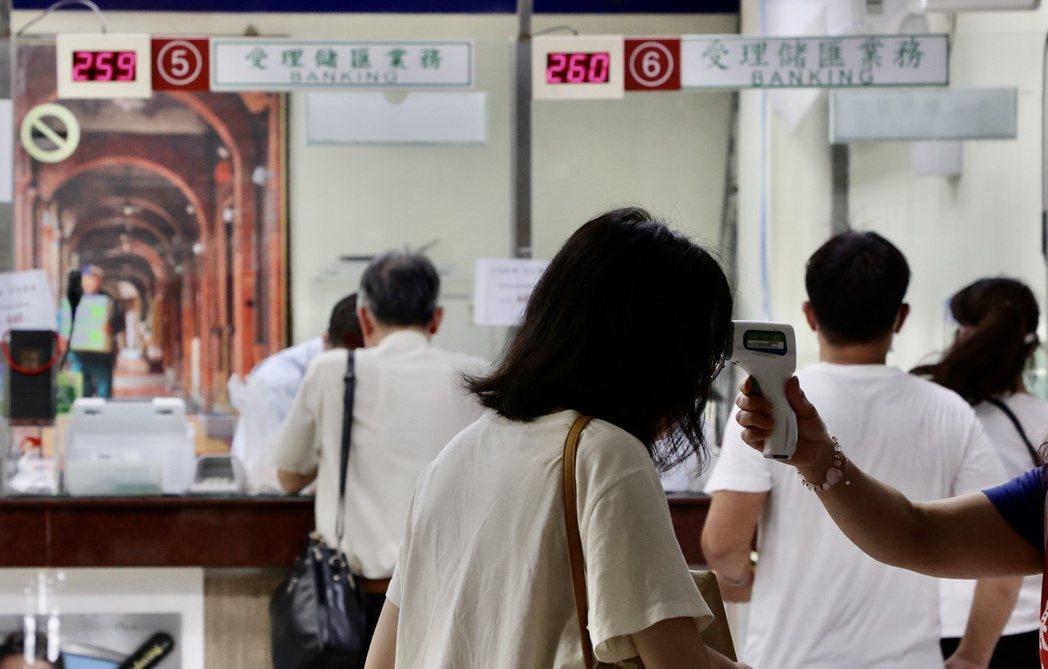 圖為「紓困4.0」上路,針對約沒有金融機構帳戶的民眾,行政院透過中華郵政寄出8.8萬份紓困金匯票。 圖/聯合報系資料照