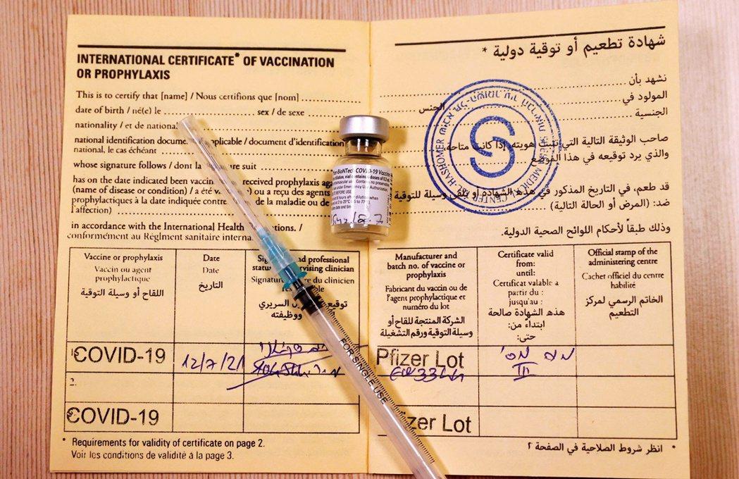 根據以色列衛生部在7月12日所公布的第3劑疫苗授權接種指引,以色列的第3劑輝瑞疫...