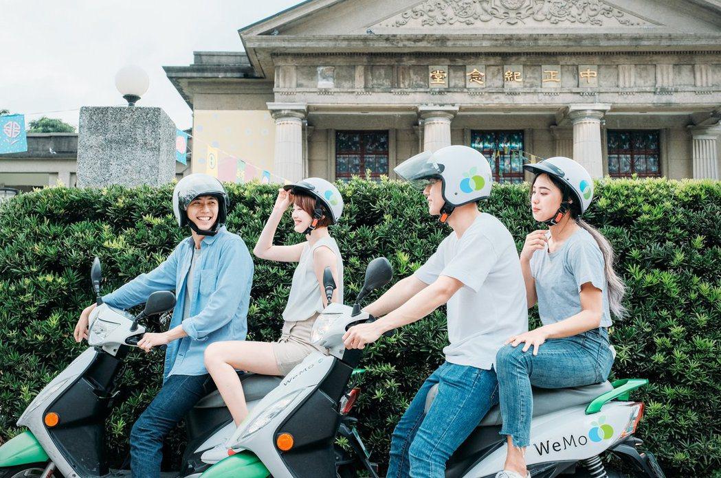 WeMo Scooter主打點開App租借,即可暢遊大街小巷,新穎的科技感、便利...