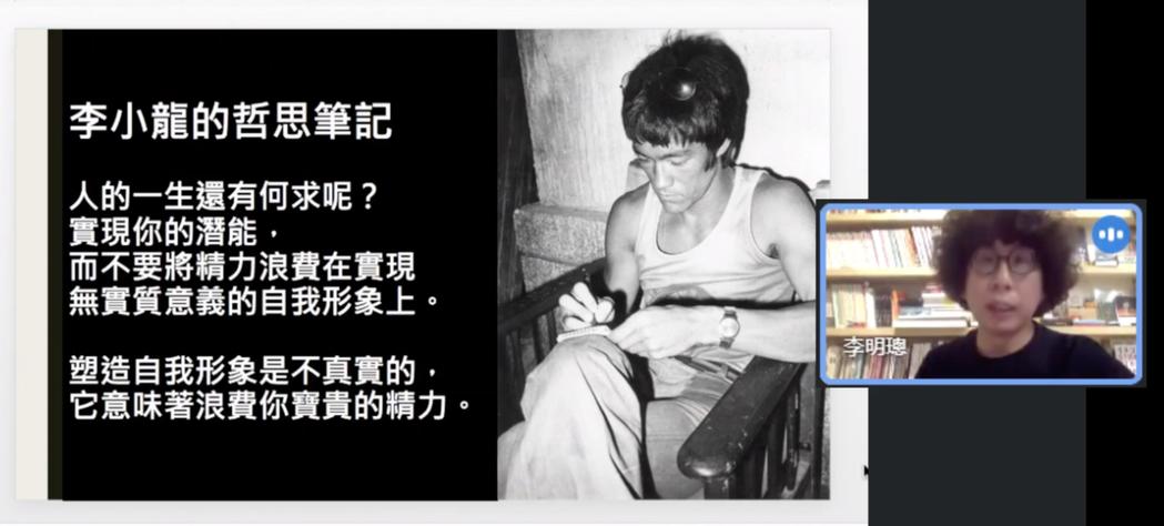 《李小龍:生活的藝術家》一書,是武打巨星李小龍在過世前整理自己的思考論述並留下文...