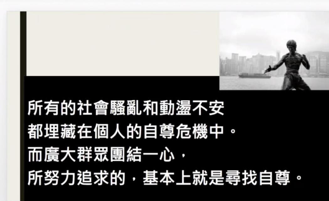 李明璁指出,李小龍所寫下的哲思筆記,不僅是適合於香港抗爭運動,甚至對防疫時期的人...