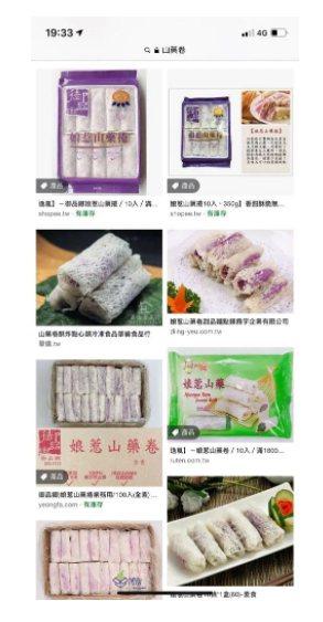 網友問有在鹹酥雞點過「山藥卷」來吃嗎?圖/擷自「Dcard」
