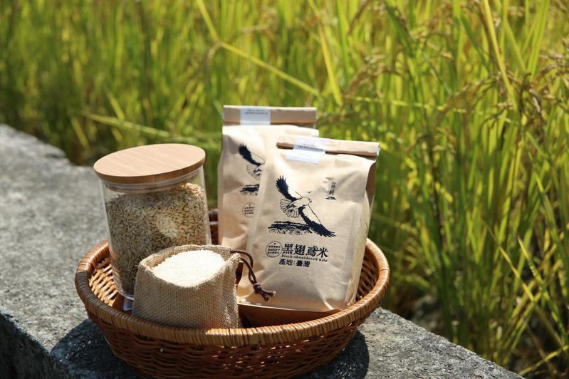 黑趐鳶米;圖片來源/台中市霧峰區公所提供