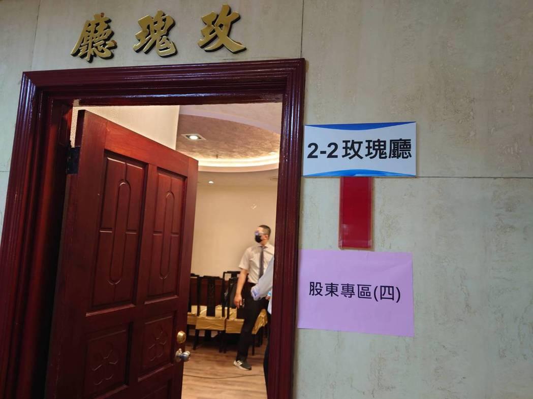 裕民股東會租下國軍英雄館多間房間,讓股東能前來參加股東會。黃淑惠攝