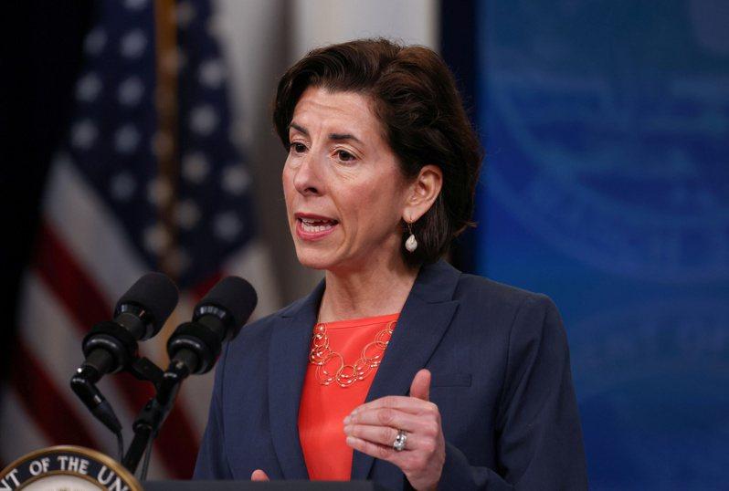 美國商務部長雷蒙多(Gina Raimondo)。(路透)