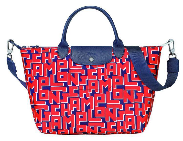 Le Pliage®LGP系列手提包(M),7,800元。圖/Longchamp...