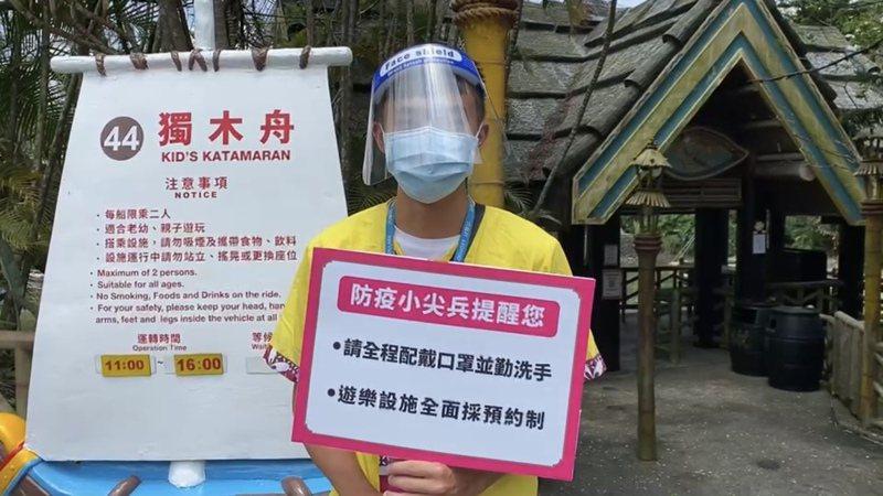 六福村微解封首日游客稀疏游乐设施还见到1人包场  桃竹苗  地方  联合新闻网