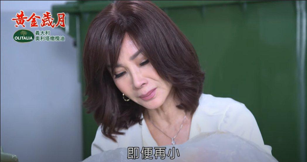 陳美鳳在戲中為尋不到丈夫遺物而難過落淚。圖/民視提供