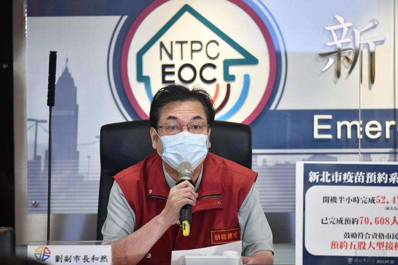 新北市副市長劉和然。圖/新北市新聞局提供